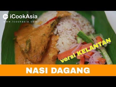 Resepi Nasi Dagang   Try Masak   iCookAsia