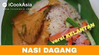 Dapatkan resipi penuh Nasi Dagang di: http://www.icookasia.com/nasi-dagang-2/ Bahan-bahan yang diperlukan: 500 gm beras dagang, dibasuh dan di toskan ...