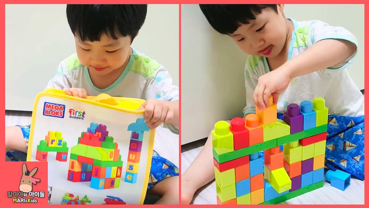 메가블럭 미니 집 만들기 귀여운 미니의 성 어떻게 될까요 어린이