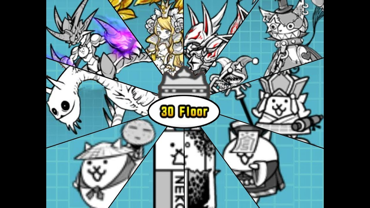 The Battle Cats One Lineup 30 Floors Of Heavenly Tower Youtube