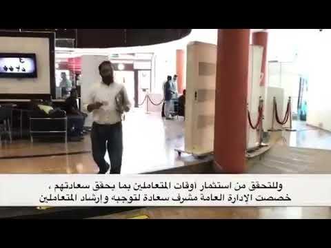 Ajman immigration  officer help you