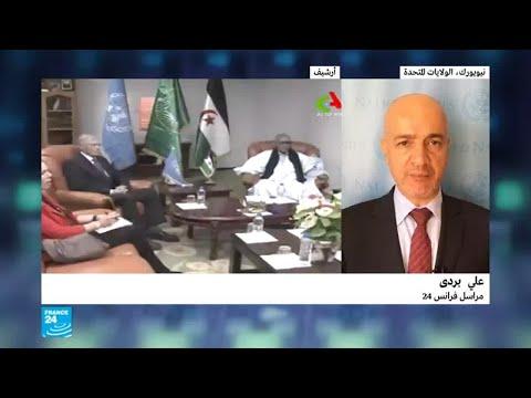 كوهلر يعتزم تقديم دعوات للمغرب والبوليساريو لبدء المفاوضات  - 16:22-2018 / 8 / 10