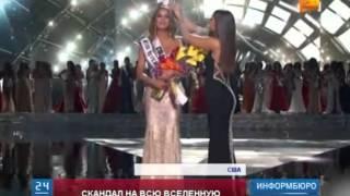 Неприятный казус произошел на конкурсе красоты 'Мисс Вселенная'