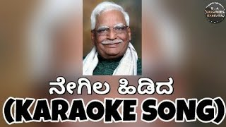 Negila Hidida Kannada Karaoke Song Original with Kannada Lyrics