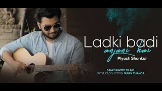 Ladki badi Anjani hai | Reprise cover song | Cover song lover'z