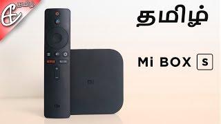 (தமிழ்) 4500 ரூபாய்க்கு Official Android TV - Mi Box S Review!