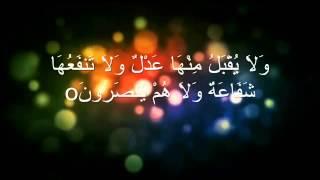 LANtunan AYAT al-qur`an sangat merdu