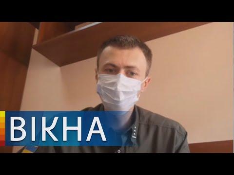Почему украинцев не отпускают на заработки за границу | Вікна-Новини