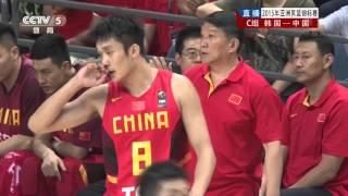 2015男篮亚锦赛 韩国VS中国CCTV5HD 国语  1080P