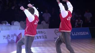 WDSG 2013 Kaohsiung I Hip Hop Finals (Small groups, Duos, Female and Male Solos)