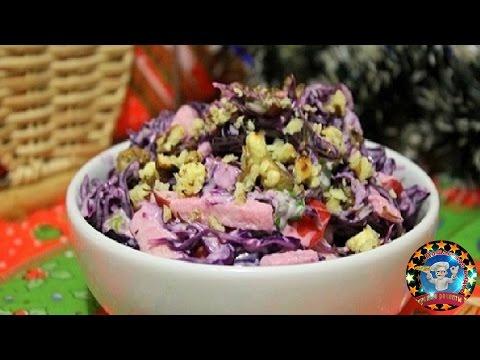Рецепт: Салат из капусты с вареной свеклой - все рецепты