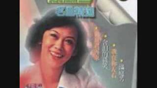 Please enjoy listening this Mandarin rendition by 姚蘇蓉. This song...