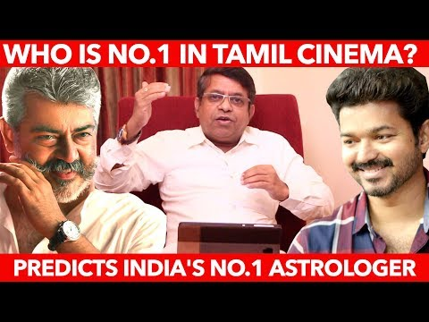 Who is the No 1 Actor in Tamil cinema ? - India's No 1 Astrologer Radhan Pandit Reveals | Ajith |