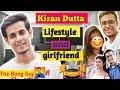 The Bong Guy (Kiran Dutta) Life Style and Girl Friend (Bengali Roaster) 2018