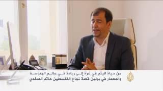 هذه قصتي- حاتم الصفدي قصة نجاح في ديار المهجر