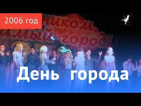 Андрей Державин - Концерт в Красноуфимске (2016) WEBRip от