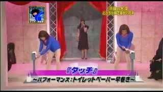 Корейское шоу с юмором 浜田大沼