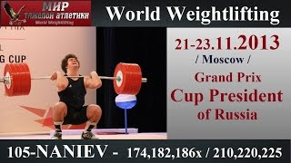 NANIEV-105 (174,182,186х/210,220,225) 2013-Grand Prix Cup of the President of Russia.
