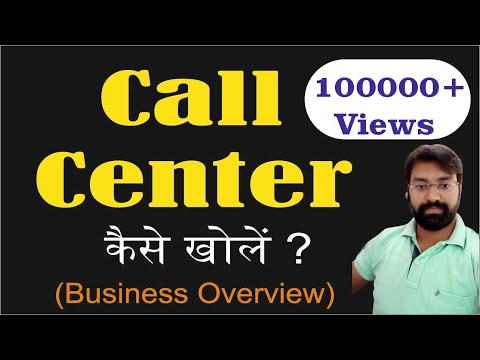 How to start the call center business in India