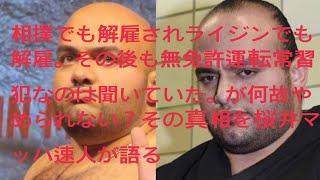 チャンネル登録よろしくお願いします! 桜井マッハTwitterアカウント ht...