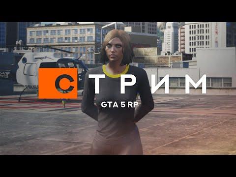 сори, но я из Франции.. в GTA 5 RP Downtown! Promo - VKNDR