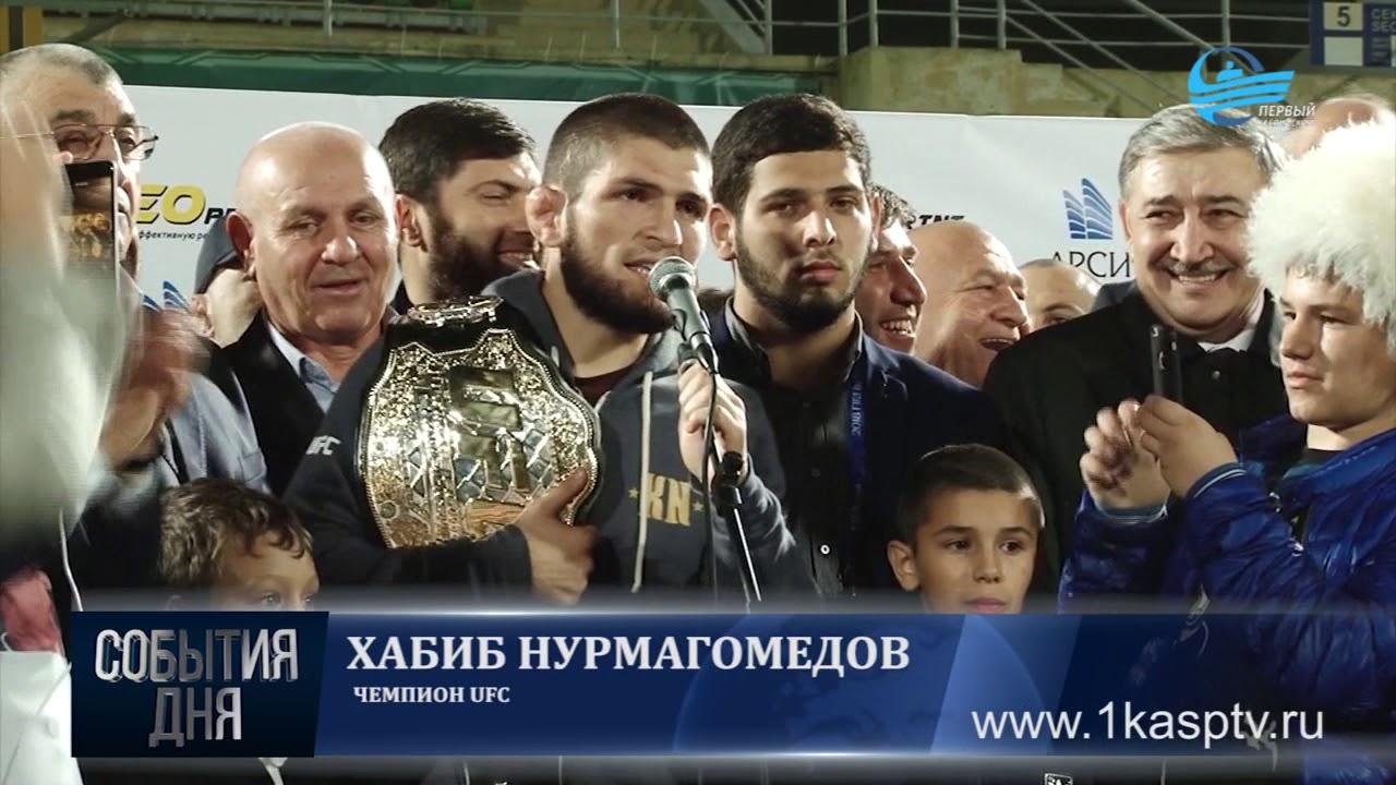«Орлы в клетке не сидят». Хабиб Нурмагомедов вернулся на родину и объяснил фанатам драку после боя с Макгрегором