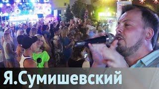 Download Нет слов, это было супер! Люблю петь на улице в караоке Mp3 and Videos