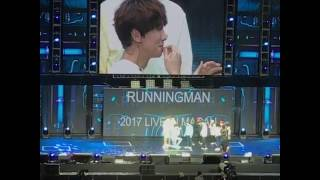 Kwang Soo plays game with fan ||Running Man Fan Meeting in Macau 2017