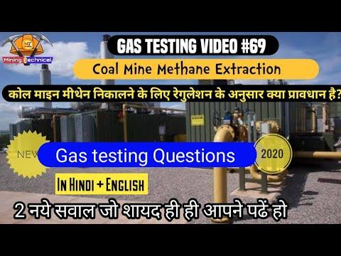 New Gas Testing Question 2020 - Coal Mine Methane