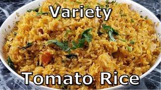 Tomato Rice | Thakkali Sadam | Variety Rice In Tamil
