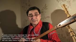 """Песня """"Тёмная ночь"""" из кинофильма """"Два Бойца"""" на хакасском языке в сопровождения хомыса. Сибдей Том."""