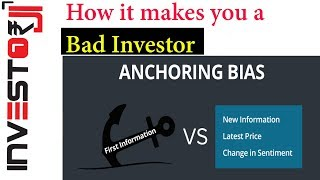 Anchoring Bias: How it hurts investors [Hind]