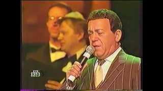 The Moscow Male Jewish Cappella, Лев Новоженов, Старый Телевизор, 2001