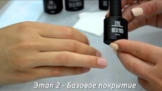 Технология нанесения гель-лаков TNL Professional