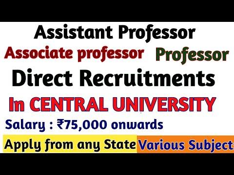 ASSISTANT PROFESSOR VACANCIES 2020 / DIRECT RECRUITMENT / REGULAR POSTS / SALARY 75,000/- PER MONTH