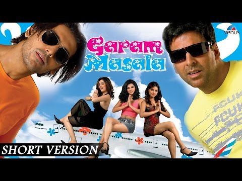 Garam Masala   Short Version   Akshay Kumar, John Abraham, Rimi Sen, Neha Dhupia