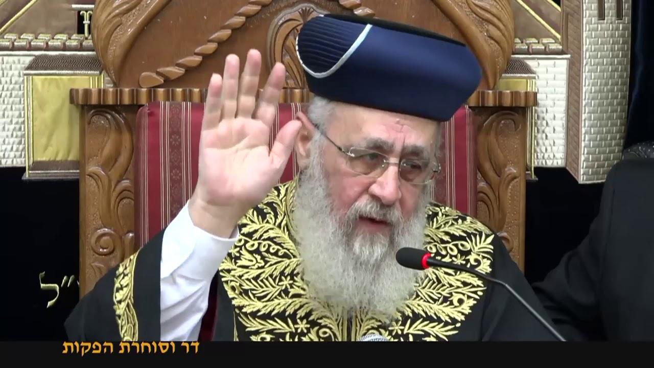 """מה אני יכול לעשות למען הכלל  - ישראל ערבים זה לזה ! ללמוד ממרן ! הראשל""""צ  - כי-תצא תשע""""ט"""