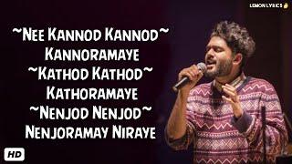 Uyire - Song Lyrics   Sid Sriram   nee kannodu kanoramaai song [Clean Lyrics ]