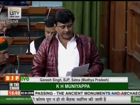Shri Ganesh Singh on Ancient Monuments & Archaeological Sites and Remains (Amend.)Bill 2017