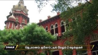 Two More Case On Jayalalithaa Death