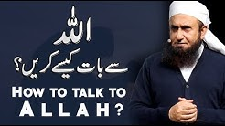 How To Talk to Allah - Molana Tariq Jameel Latest Bayan 21 July 2020