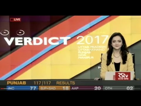 English News Bulletin – Mar 11, 2017 (9 pm) | Assembly Election Results 2017