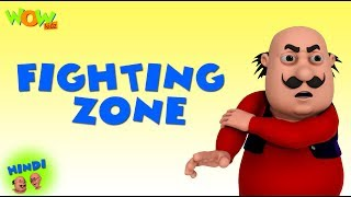 fighting zone motu patlu in hindi 3d animation cartoon as on nickelodeon