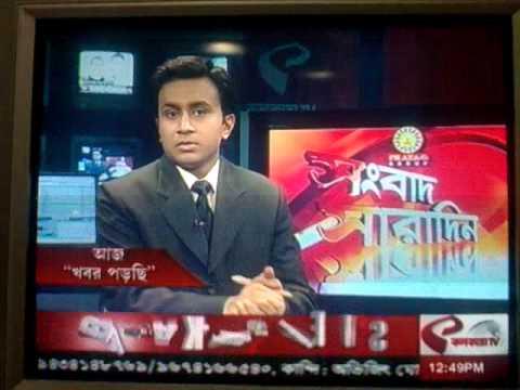 Kolkata TV NEWS ANCHOR SUBHAJIT - YouTube