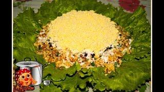 Праздничный салат с сыром и черносливом