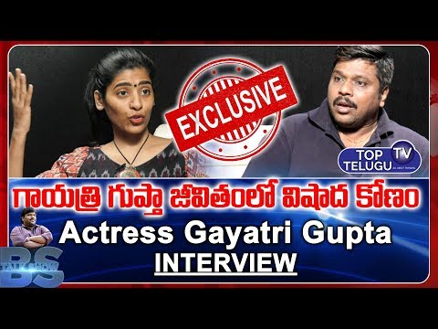 Actress Gayatri Gupta