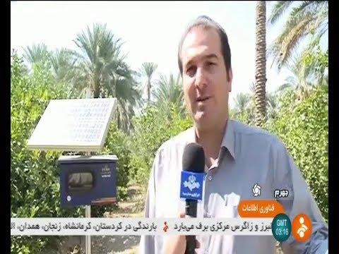 Iran ITMC made Smart solar water dispenser agriculture device دستگاه خورشيدي هوشمند آبياري كشاورزي