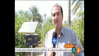 Iran ITMC made Smart solar water dispenser agriculture device دستگاه خورشيدي هوشمند آبياري كشاورزي