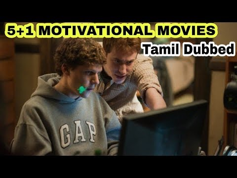 5+1 Motivational Movies You Should Must Watch At Once Your Life Life Changing Movies