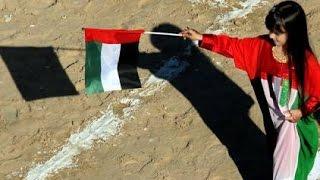 UAE National Day Song 2015 أغنية اليوم الوطني. لدولة الإمارات العربية المتحدة ٢٠١٥